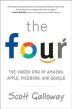 [보유]The Four