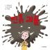 진흙 괴물(국민서관 그림동화 157)