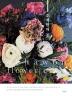 오차원의 꽃