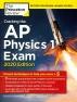 [보유]Cracking the AP Physics. 1 Exam(2020 Edition)