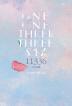 11336(일일삼삼육)(Navie Romance Story)