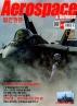 월간 항공(Aerospace & Defense)(7월호)