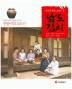 남도김치: 전통비법 150선(전라도 토박이들이 담그는)