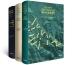 A.J.P. 테일러의 전쟁과 역사 시리즈 세트(양장본 HardCover)(전3권)