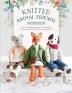 [보유]Knitted Animal Friends
