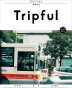 Tripful(트립풀) Issue No. 1: 후쿠오카(Fukuoka)