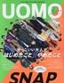 [해외]우오모 UOMO 2021.03