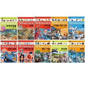 브리태니커 만화 백과 시리즈 21~30권 세트(도서+노트+문구세트 증정)