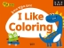 I Like Coloring: 알파벳 색칠공부