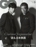 [해외]지큐재팬 GQ JAPAN  2021.03
