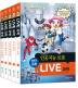 Live 과학 11-15 세트(전5권)