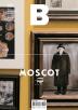 매거진 B(Magazine B) No.64: Moscot(한글판)