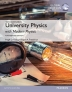 [보유]University Physics with Modern Physics
