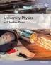 [보유]University Physics with Modern Physics