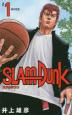 [보유]SLAM DUNK  新裝再編版 1