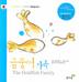 금붕어 가족(CD1장포함)(세계 동요편 7)(양장본 HardCover)