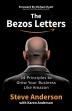 [보유]The Bezos Letters