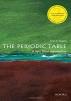 [보유]The Periodic Table