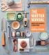 [보유]The Martha Manual
