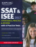 [����]SSAT & ISEE 2017