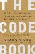 [보유]The Code Book