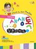 박현영의 생생톡 일본어카드. 1