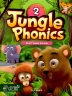[보유]Jungle Phonics 2 (SB+mp3+Class Booster)