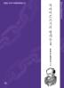 카라마조프가의 형제들. 2(진형준 교수의 세계문학컬렉션 50)