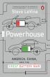 [보유]The Powerhouse