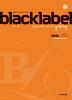 고등 수학1(2020)(블랙라벨)