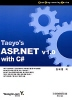 TAEYO`S ASP.NET V1.0 WITH C#