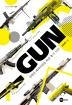 GUN: 전쟁의 패러다임을 바꾼 총기 53선(KODEF 안보총서 59)