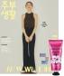 스타일러 바이(Styler by) 주부생활(2020)(1월호)(B형)