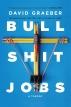 [보유]Bullshit Jobs