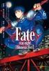 페이트 스테이 나이트: 헤븐즈 필(Fate/stay night: Heaven's Feel). 6(SL코믹스)