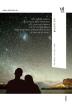 별(더클래식 세계문학 컬렉션 한글판 82)