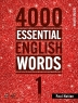 [보유]4000 Essential English Words. 1