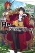Re:제로부터 시작하는 이세계 생활. 26(노블엔진(Novel Engine))