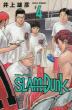 [보유]SLAM DUNK  新裝再編版 4