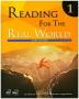 [보유]Reading for the Real World. 1