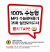100% 수능형 MP3 수능영어듣기 35회 실전모의고사 듣기 Tape(2017년 수능대비)(개정판 11판)