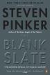 [보유]The Blank Slate