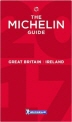 [보유]Michelin Guide Great Britain & Ireland 2017