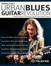 [보유]Robben Ford's Urban Blues Guitar Revolution