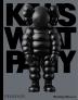 [보유]KAWS: WHAT PARTY (Black edition)