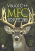 VISUAL C++ MFC 윈도우프로그래밍