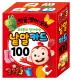 코코몽3 낱말 카드 100(코코몽과 함께하는)