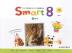 스마트 에이트(Smart 8). 4(CD1장포함)