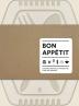 [보유]Bon Appetit
