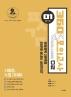 공통과목 360 모의고사 vol. 2(1월호)(2021)